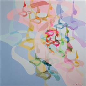Luminous-Shintaro Nakahara