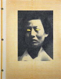 Peripheral Fantom Index-Young Sun Han